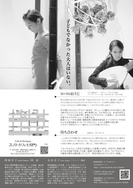 20170325-nagata-ura.jpg